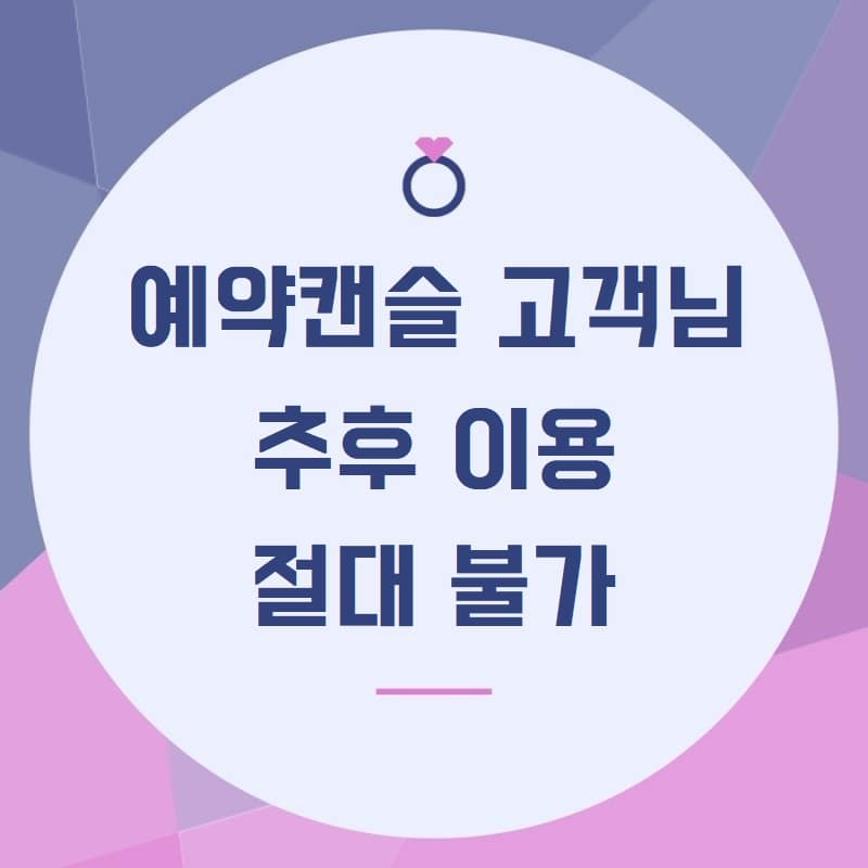 대전출장안마 예약캔슬