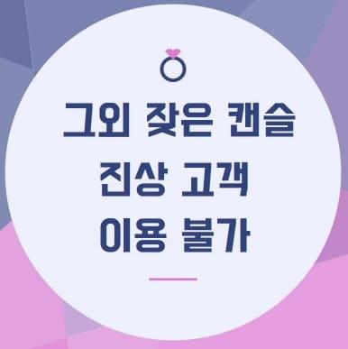 서울출장안마 이용수칙