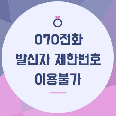 서울출장안마 전화번호