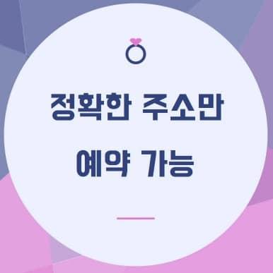 서울출장안마 주소
